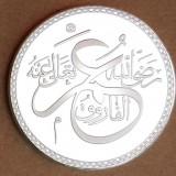 Islam Caliph Ali Ben Abi Talib, Asia