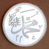 Islam Profetul Muhammad Mecca pelerinaj, Asia