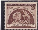 ROMANIA  1954   LP 369  ZIUA  INTERNATIONALA   A COPILULUI  MNH, Nestampilat