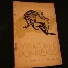 VINATOAREA DOMNEASCA-PROFIRA SADOVEANU-