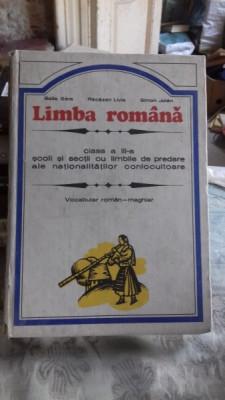 LIMBA ROMANA. CLASA A III-A - BALLA SARA foto