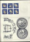 Romania ,Timbru gravat Zodiac I ,Penda,nr lista 1900c ., Nestampilat