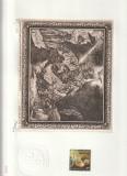 Romania ,Timbru gravat Craciun 2010 comuna cu Vatican ,Penda,nr lista 1885 c ., Nestampilat