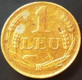 Moneda 1 Leu - ROMÂNIA, anul 1947  *cod 2261