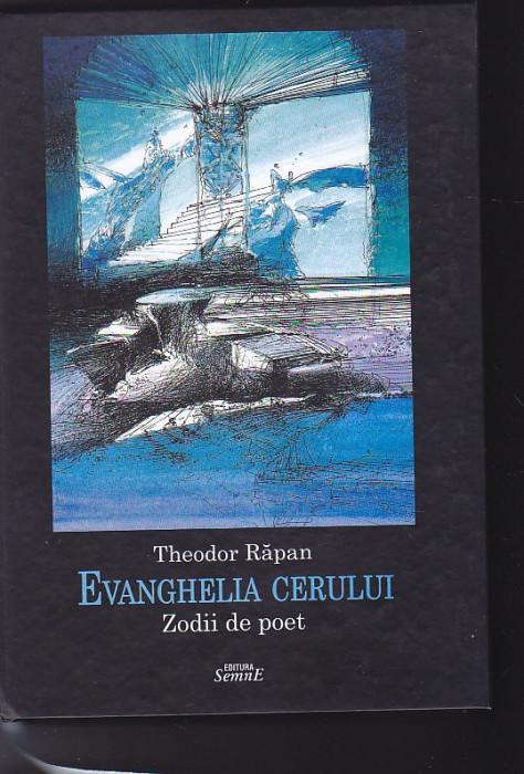 THEODOR RAPAN - EVANGHELIA CERULUI ( ILUSTRATII DE DAMIAN PETRESCU )