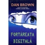 Dan Brown - Fortăreața digitală, 1995