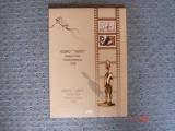 RRR    GOPO 7 ARTE 2008 LP. 1808 C MNH LUX TIRAJ 500, Arta, Nestampilat