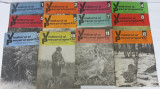 REVISTA VÂNĂTORUL ȘI PESCARUL ANUL 1975*LOT COMPLET