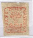 1859 - Moldova - CAP DE BOUR - 80 de parale - nestampilat - original, Sarbatori