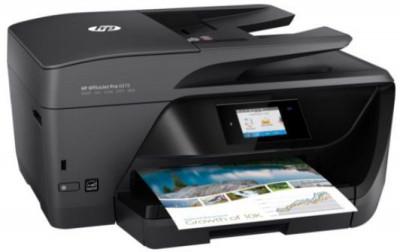 Multifunctional HP OfficeJet Pro 6970 All-in-One, Fax, A4, 20 ppm, Duplex, ADF, Retea, Wireless, ePrint, AirPrint foto