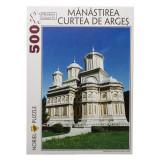 Puzzle Noriel Romania turistica - Manastirea Curtea de Arges, 500 piese