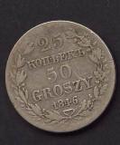 Moneda argint Rusia-Polonia 50 kopeici 25 groszy 1846