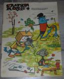 REVISTA CRAVATA ROSIE PLUS CĂRTICICA SURPRIZELOR NUMĂRUL 4 DIN 1967