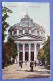 Carte Postala Ateneul Roman - Bucuresti, Circulata, Printata