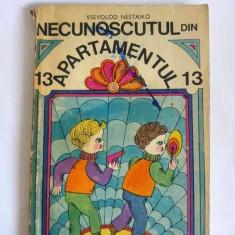NECUNOSCUTUL DIN APARTAMENTUL 13 -VSEVOLOD NESTAIKO, Editura Tineretului, 1969