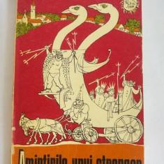 AMINTIRILE UNUI STRENGAR - Donat Sajner, Editura: Ion Creanga 1976, 148 pag