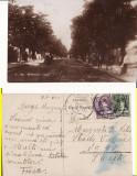 Iasi - Bulevardul Copou-tramvai, Circulata, Printata