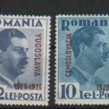 1936 Romania,LP 117-Mica Intelegere,supratipar-MNH, Nestampilat