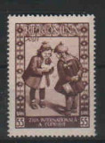 1955 Romania,LP 386-Ziua Internationala a Copilului-MNH, Nestampilat