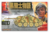 + Macheta 1/35 Dragon 6661 - Hetzer mid production +