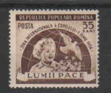 1954 Romania,LP 369-Ziua Internationala a Copilului-MNH, Nestampilat