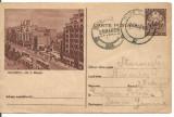 (A)carte postala(semiilustrata)-Bucuresti- Bl.N.Balcescu circulat 1956 -pe maron, Circulata, Fotografie