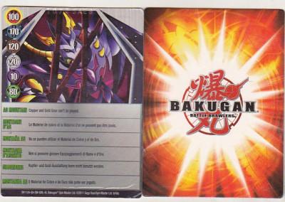 bnk jc  Bakugan - set 10 carduri magnetice diferite ( 2011) foto