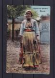 SALUTARI DIN ROMANIA  TIGANCA  EDITURA  R. O. DAVID &  M. SARAGA  BUCURESTI, Necirculata, Printata