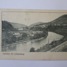 Rara! Carte postala Campulung Moldovenesc,circulata 1926, Printata