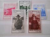 1931  LP 93  EXPOZITIE CERCETASEASCA  9848/9