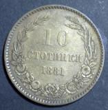 Bulgaria 10 stotinki 1881, Europa