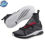 UNICAT ! GHETE ORIGINALE 100% PUMA TSUGI Kori High Tops NR 41 ;44.5, Nike