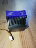 Cooler procesor Amd socket A(462)