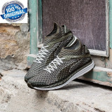 ADIDASI ORIGINALI 100% Puma Speed Ignite Netfit  nr 44, Nike