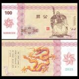 !!! CHINA - FANTASY NOTE - 100 YUAN 2015 , RAZBOINICUL  GUAN  GONG  - UNC