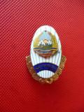 Insigna Academia   Militara   RSR