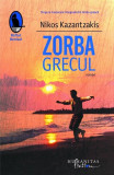 Zorba Grecul, Humanitas Multimedia