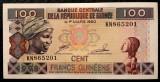 GUINEEA GUINEA 100 Francs Franci 1998 UNC necirculata  **