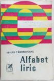 HRISTU CÂNDROVEANU–ALFABET LIRIC(Leonid Dimov/Mircea Ivanescu/Virgil Mazilescu+)