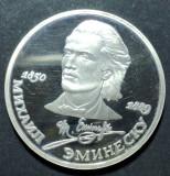 Rusia 1 rubla 1989 1 UNC EMINESCU, Europa
