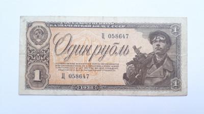 1 Rubla 1938 Rusia foto