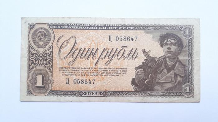 1 Rubla 1938 Rusia