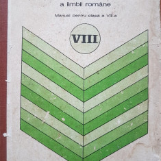 LIMBA ROMANA GRAMATICA MANUAL PENTRU CLASA A VIII-A - Ion Popescu