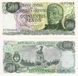 ARGENTINA 500 pesos ND 1977-82 P-303c UNC!!!