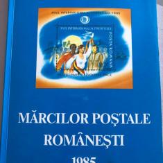 1985 ANUARUL MARCILOR POSTALE ROMANESTI - TIMBRE