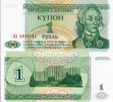TRANSNISTRIA 1 rubla 1994 UNC!!!