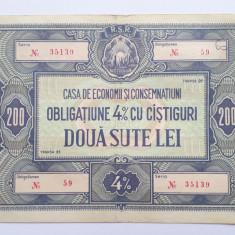 200 lei Obligatiune CEC RSR