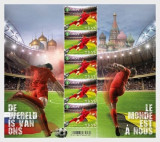 BELGIA 2018 FOTBAL CUPA MONDIALA, Nestampilat