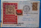 ROMANIA -1958-CENTENARUL MARCII POSTALE, INTREG POSTAL CIRCULAT INTERNATIONAL