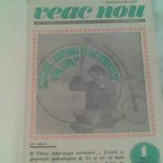 Revista Veac Nou-Anul 1971